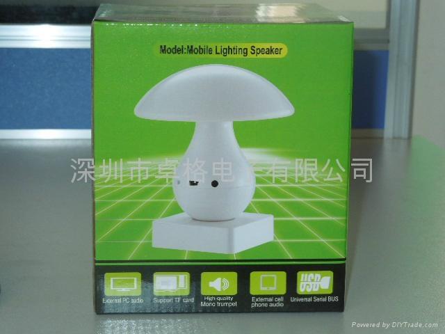 便攜式照明音響 5