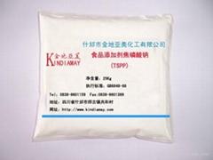 Sodium Tripolyphosphate(STPP)
