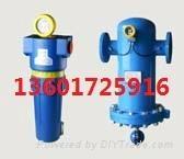 供應冷凍式乾燥機 4
