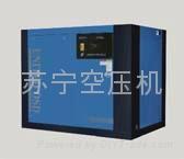 10立方螺杆式空压机