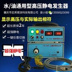 涂装高压静电发生器120KV