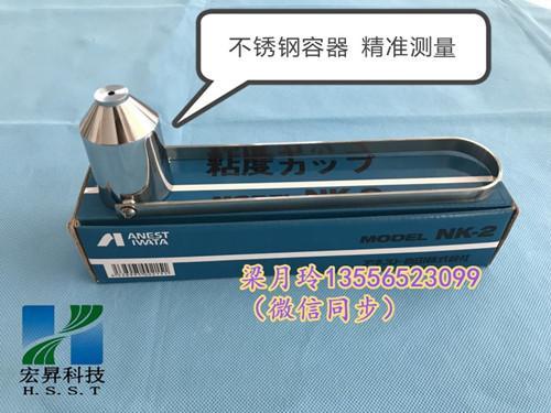 廠家銷售日本岩田粘度計 2