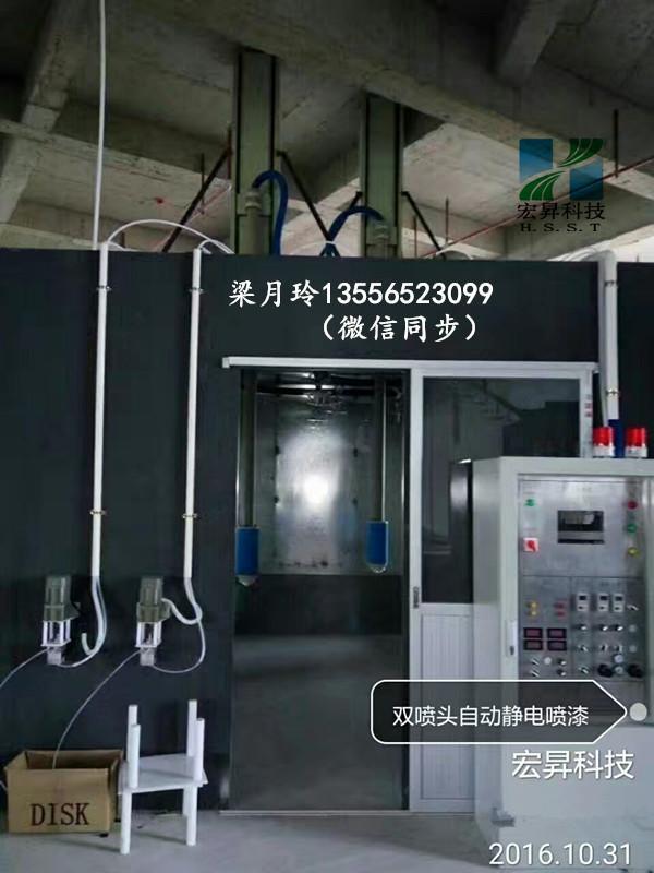 DISK自動靜電噴漆設備 靜電噴漆機 2