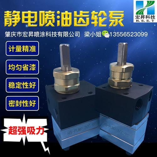 涂料专用齿轮泵3CC/5CC/6CC/8CC 3