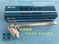 廠家銷售日本岩田粘度計 3