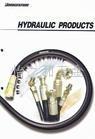 普利司通高壓油管 1
