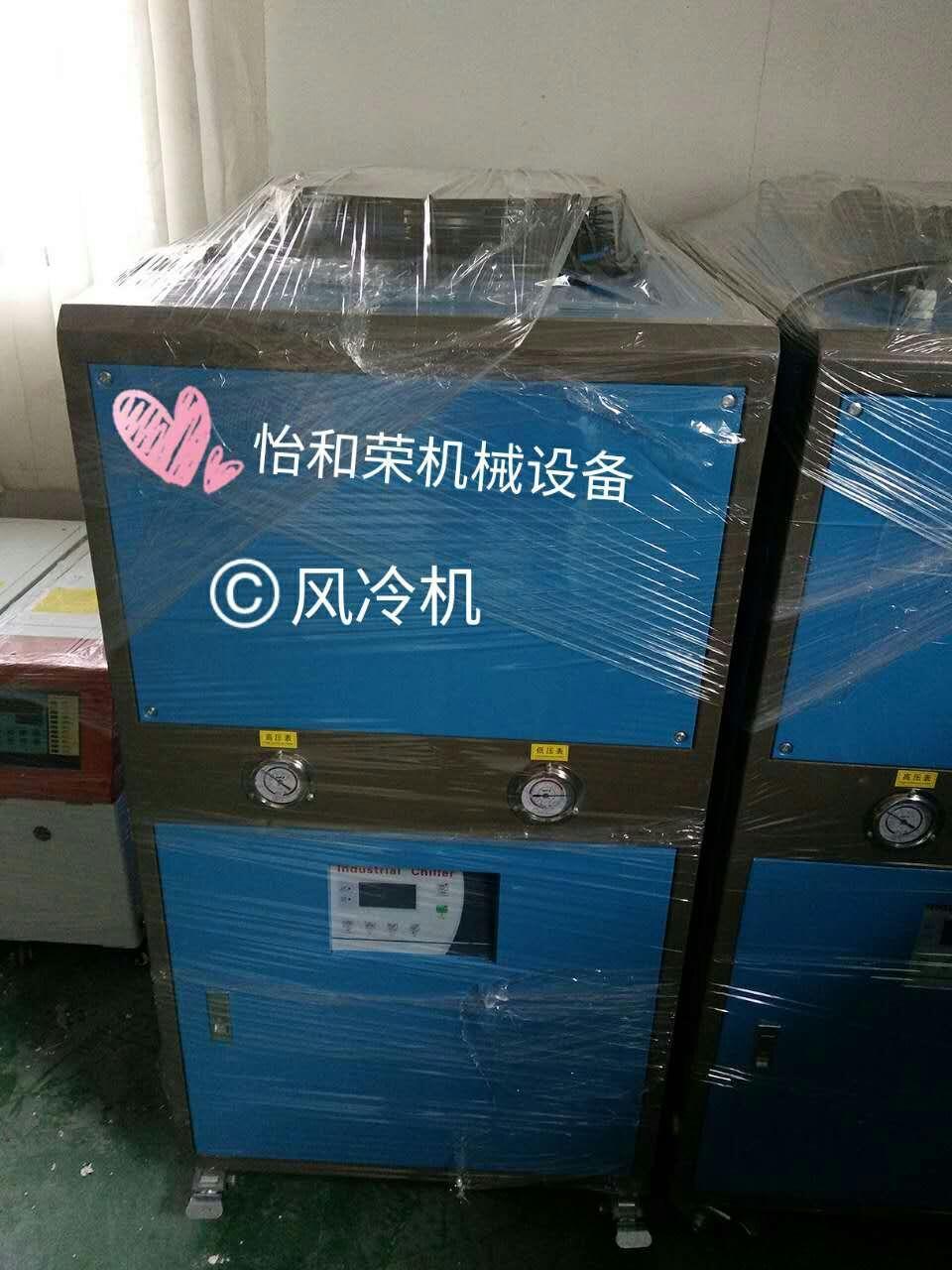 工业冷水机 5