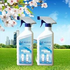 空调清洗剂—12年老品牌,空调请洗洁剂,空调清洗