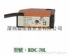 台湾RC RDC-70L