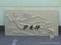 1325重型石材雕刻機 5