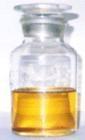 肉桂油 1