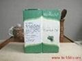琉璃苣油 2