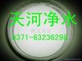 含油污水處理用聚丙烯酰胺 2