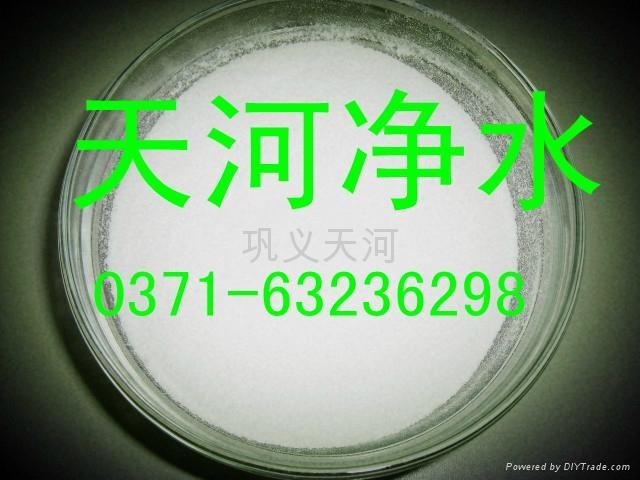 含油污水處理用聚丙烯酰胺 5