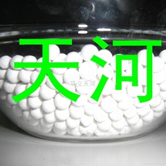 Water treatment agent of fluoride activated alumina