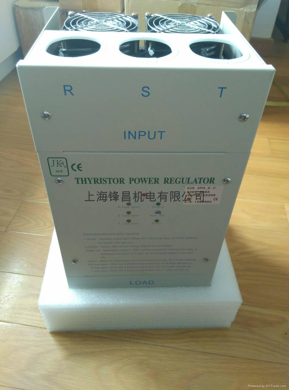 臺灣JK進口可控硅JK2PSZ-48060 JK2PSZ-48080 JK2PSZ-48125 3