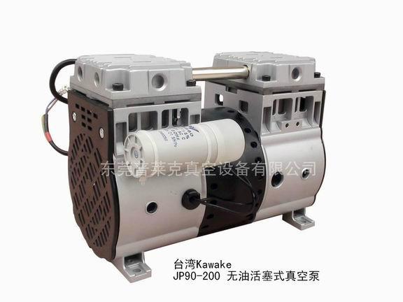 臺灣原裝微型無油活塞式真空泵 1