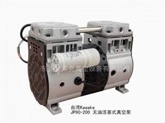 臺灣原裝微型無油活塞式真空泵