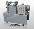 印刷行業精選液環式水冷真空泵