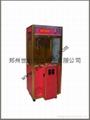 供应台湾正版大红色抓烟机