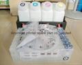 米马克御牧Mimaki JV33 JV5写真机 喷绘机 供墨系统 连供 2