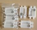 爱普生Epson B500/B300/B510/B310墨囊 七代头墨囊 2