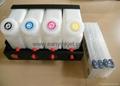 武藤Mutoh 1604/1614/1618系列 四色供墨系統 連續大供墨 連供 2