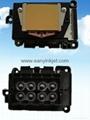 DX7 printhead F196000 F177000