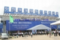 "ANYINKJET PRINTER SPART PARTS Company attend Zhuhai ""RemaxAsia Expo 2013"