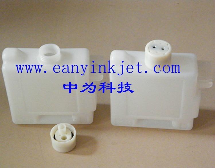 佳能W8400/8200/7200兼容填充墨盒 4