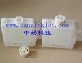 compatible ink cargtridge for Canon W8200 8400/ 72000 printer