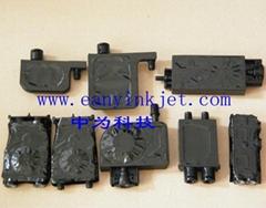 UV damper for Roland Mimaki Mutoh Epson printer