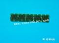Epson SureColor T3000/T5000/T7000 cartridge chip Epson SC T3070/T5070/T7070 chip