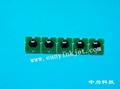 爱普生T3000/5000/7000 墨盒芯片 爱普生T3080/5080/7080墨盒芯片 3