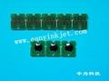 愛普生T3000/5000/7000 墨盒芯片 愛普生T3080/5080/7080墨盒芯片 5