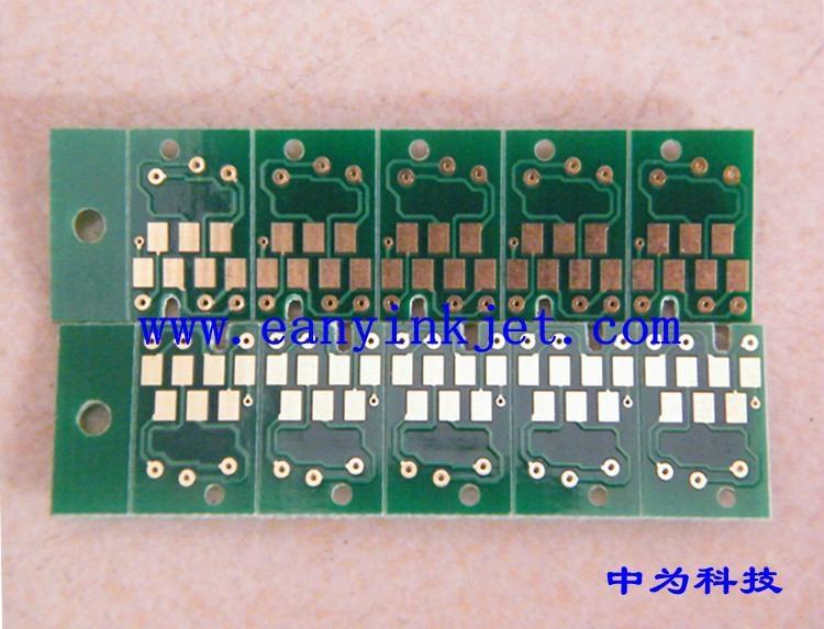 爱普生 4880 7880 9800 7890 7900 9900大幅面打印机废墨仓芯片 2