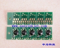 Maintenance tanks chip for Epson  4880 7880 9800 7890 9900 maintenance tank chip