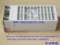 愛普生 4880 7880 9800 7890 7900 9900大幅面打印機廢墨倉芯片 4
