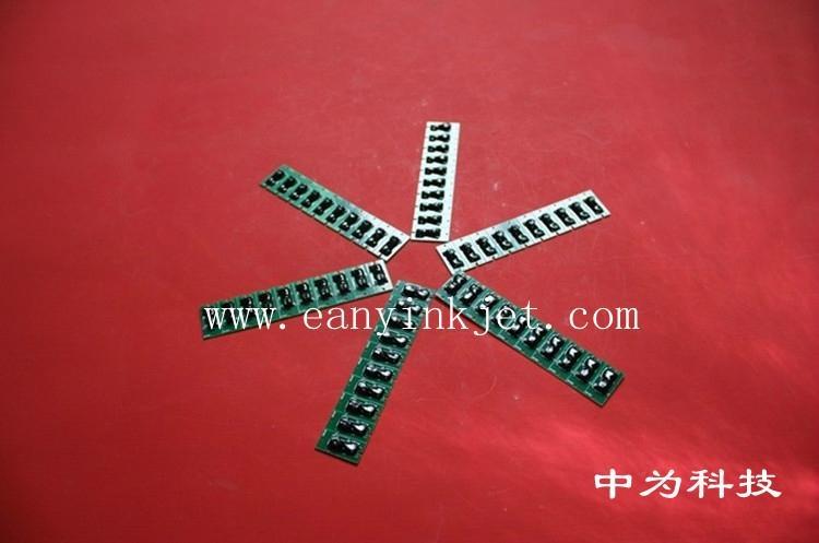愛普生4900大幅面打印機墨盒  芯片 愛普生4910墨盒  芯片 3