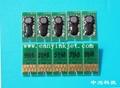 350ml chip for Epson7700 9700 7710 9710 printer cartridge 7700 9700 9710 chip
