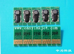350ml chip for Epson7700 9700 7710 9710 printer cartridge 7700 9700 9710 chip