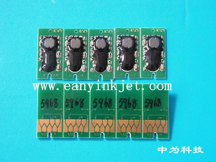 愛普生7700 9700 7710 9710大幅面打印機墨盒可復位芯片 愛普生7700 9700 7710 9710芯片 2