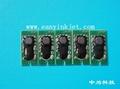 愛普生7700 9700 7710 9710大幅面打印機墨盒可復位芯片 愛普生7700 9700 7710 9710芯片 3