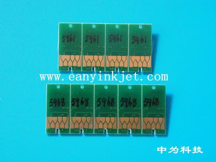 爱普生7900 9900 7910 9910大幅面打印机墨盒芯片 爱普生9900 9910芯片 3