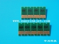 350ml chip for Epson 7890/9890/7908/9908