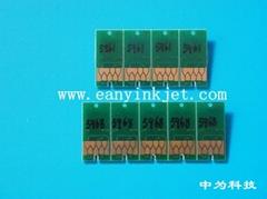 兼容愛普生7890 9890 7908 9908大幅面打印機墨盒芯片 愛普生7908 9908 7890 9890 芯片