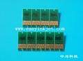 兼容爱普生7890 9890 7908 9908大幅面打印机墨盒芯片 爱普生7908 9908 7890 9890 芯片 3