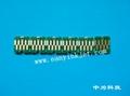 愛普生 SC-S30600 S50600 S70600 S30680 S50680 S70680墨盒芯片 3