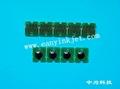 愛普生SC-S30610 S70610 S30670 S50670 S70670墨盒  芯片 自動復位芯片 2