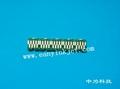 爱普生SC-S30610 S70610 S30670 S50670 S70670墨盒  芯片 自动复位芯片 4